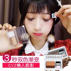 [online specials] CVZ lazy person dual color pearl Pearl camel + cocoa