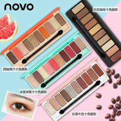 NOVO 10 color eyeshadow for beginners student nude Afternoon coffee