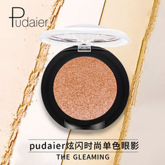 Pudaier amazon hot style sparkle star pearl sequin 01 #