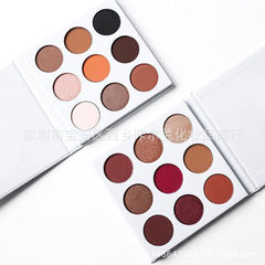 Spot KY9 color eyeshadow 9 color eyeshadow plate 1 KY9 color generation