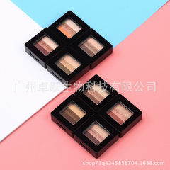 BABY FISS tri-color eyeshadow is waterproof and do 103 #
