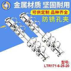 High - grade gold binder with 6 - hole stationery  Led zhi 6 hole R type