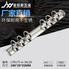 The manufacturer directly provides stainless steel 175 * * 20 and 30