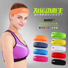 Outdoor sports breathable sweat belt towel head wi The black one
