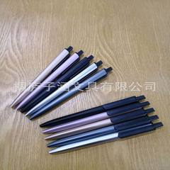 Manufacturer direct selling new ball pen ball pen  The bullet type (0.7)