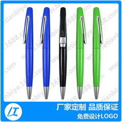 The ball pen customized logo turns the logo pen to The bullet type (0.5)