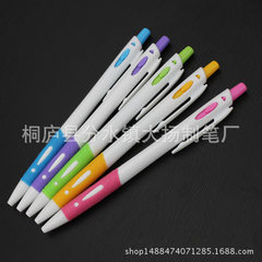 Factory direct selling students easy to write ball The bullet type (0.7)