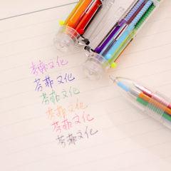 KQ17创意文具 可爱多色圆珠笔 多功能按动彩色油笔 6支笔芯