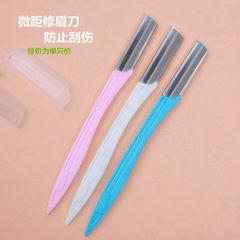 Japanese double rhombus refined eyebrow scissors f Blue nose hair scissors