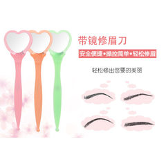 Japanese double rhombus refined eyebrow scissors f Blue nose hair scissors