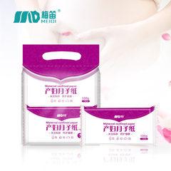 梅笛产妇月子纸 产妇卫生纸 独立包装布纹纸 OEM定制 厂家直销