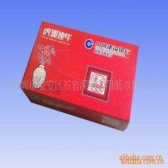 《深圳纸巾厂生产》盒装纸,盒装面巾纸,盒装纸巾