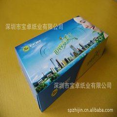 盒尺寸22*11*5CM  2层*50抽 盒装卫生纸  餐巾纸 卫生纸 纸