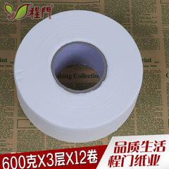 纯木浆600克3层12卷厕所大盘纸 商用大卷纸 厂家直销批发包邮