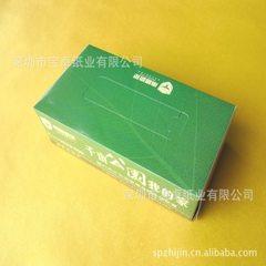 供应【深圳纸巾厂】彩盒装餐巾纸22*11*5