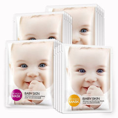 Baby muscle mask baby smooth moisturizing moisturi 30g/ piece of fresh and soothing contact mask