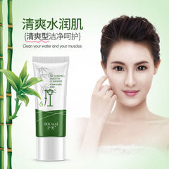 Oubo 2018 new humei brand clean and refreshing oil 100