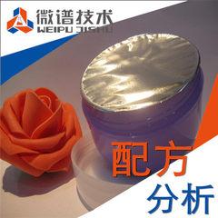 卸妆湿巾 配方解密 一次性 卫生护理 卸妆湿巾 成分分析检测