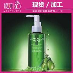 Makeup remover OEM olive deep cleansing gentle nou 120 ml