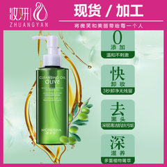 Olive remover makeup oil label processing deep cle 120 ml