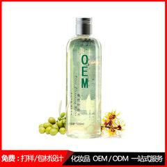 Moisturizing and deep cleaning olive makeup remove 500