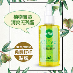 Yizhi pure olive essence clean through removing ma 120