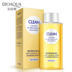 Poquan ya olive make-up remover water temperature  150