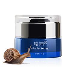 Meixi snail eye cream genuine product to improve t 30 g/mL