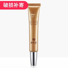 Bisu tang snail essence young face frost age eye c 25 g/ml
