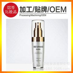 Manufacturers direct repair compact eye cream whol 30 g/mL