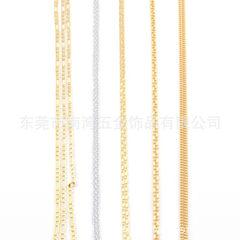 专业生产铜 铁 不锈钢链条 饰品项链 箱包链(可按客户要求订做)