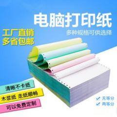 Nine dragons A4 size paper prints 500 A4 size 80gA4 photocopier paper A4, 80 g