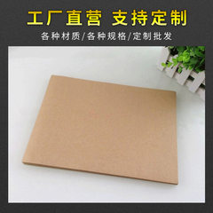 A4 size kraft paper adhesive A4 size adhesive prin 210 mm * 210 mm