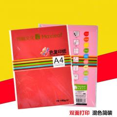 Right hand 7391 A4 size copy paper A4 size printin Light blue