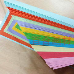Color a4 photocopy printing paper cutting paper or Mix color 1 package /100 sheets of 10 colors