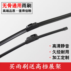 Manufacturer direct sale without bone wiper U type 14 inches / 350 mm