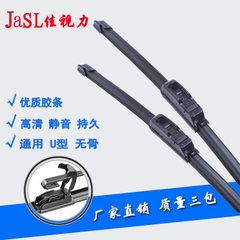 Wholesale boneless wiper universal wiper wiper wip 14 inches / 350 mm