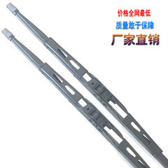 Wholesale has the bone iron frame car wiper, there 14/350 mm