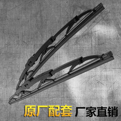 Manufacturer of automobile wiper wholesale gugu wi 14 inches / 350 mm