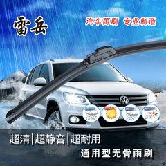 2017 new type of automobile wiper u-type interface 14