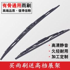 Manufacturer wholesales have bone wiper wiper wipe 14/350 mm