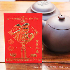 Personality 100 yuan small red envelopes auspiciou The Chinese knot 8 * 12