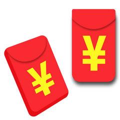 压岁钱红包 个性高档红包 红包定做 利是封红包 可定 可定
