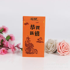 Manufacturer customized hongbao customized darjedi Can be customized