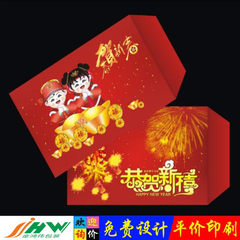 The manufacturer customized the 2018 red envelope  Please print and order the pictures 88 * 170 mm