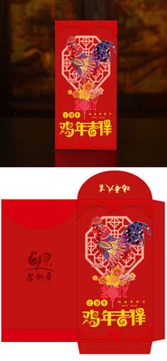 厂家生产活动促销广告福利千元包喜事用品创意个性利是封红包定做 彩色印刷 根据客户要求定制