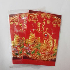 Hongbao new Chinese wedding red envelope is a mini red Can be customized