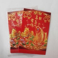 红包 新款中式婚庆利是封迷你烫金印刷红包 批发定制宣传彩印红包 红色 可定制