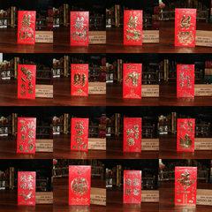 永吉红包 结婚烫金利是封 新年节庆中号千元礼金袋9*17cm6个/包 对拜(6的倍数拍) 9*17cm