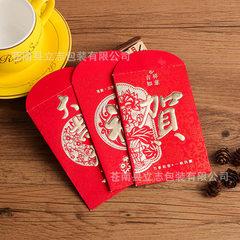 大吉大利红包 个性浮雕烫金婚庆用品利是封 红包定做 免费设计